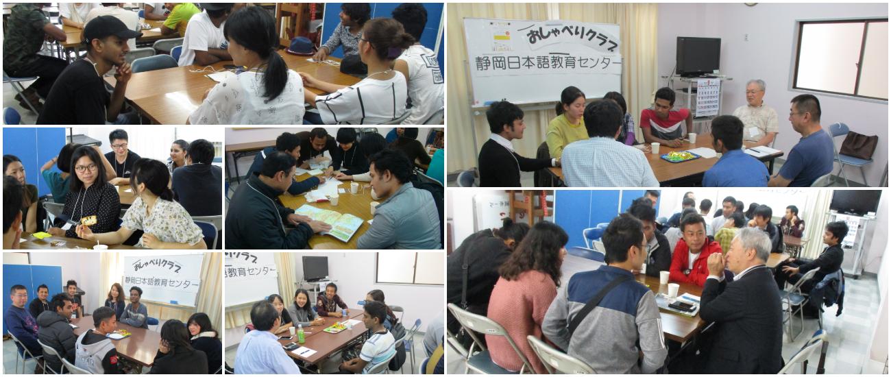 外国人との交流イベント「おしゃべり!クラブ」