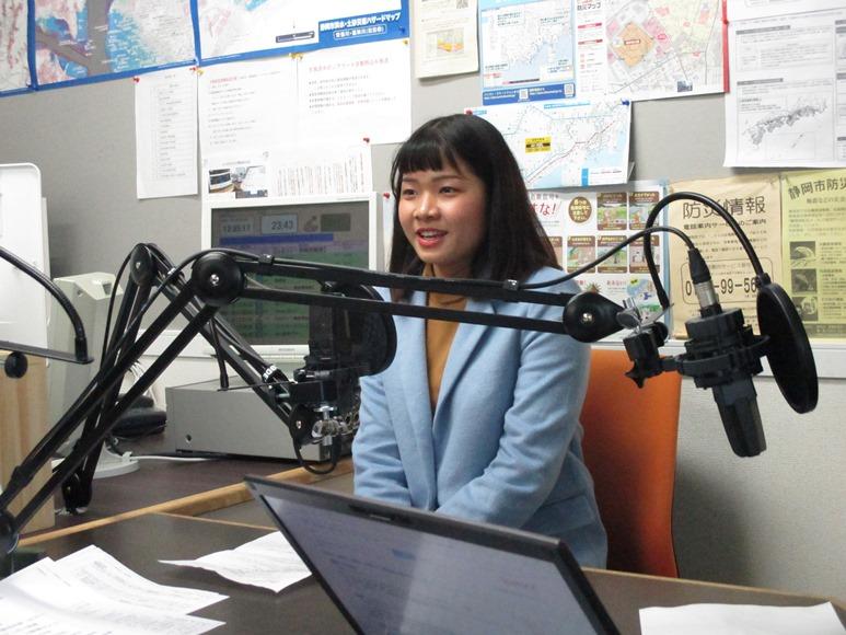 2020年1月30日にラジオ出演しました!
